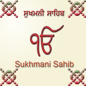 Sukhmani Sahib Paath icon