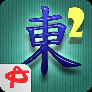 Mahjong 2: Hidden Tiles Free icon