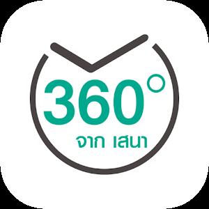 SENA 360 Service icon