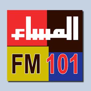 Almasaa Radio icon