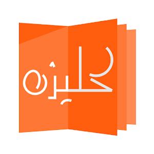 BLUESONIC Afghan Calendar icon