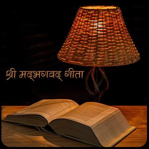 Bhagavad Geeta (PocketBook) icon