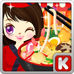 Judy's Udon Maker - Cook icon