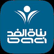 Bunat Alghad Academy icon
