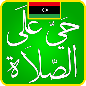 Libya Prayer Times icon