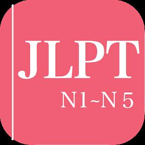 JLPT Practice(N1-N5) icon