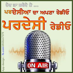 Pardesi Radio icon