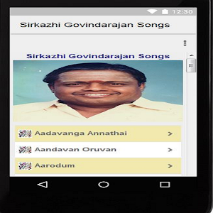 Tamil SirkaliGovindrajan Songs icon