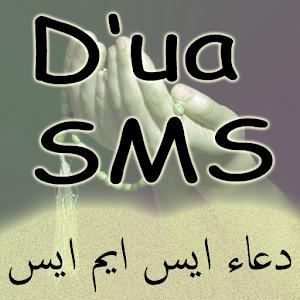 Dua SMS icon