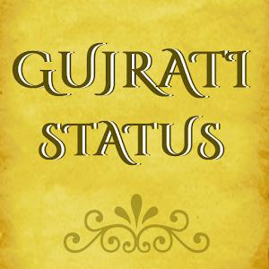 Gujarati Status Quotes New Apprecs
