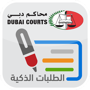 Dubai Courts Smart Petitions icon