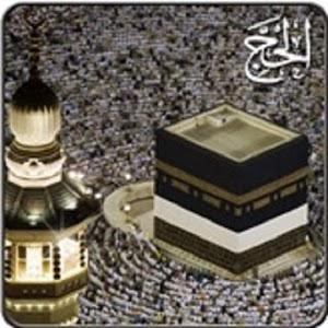 Hajj Umrah Guide Free icon