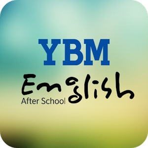 YBM AfterSchool icon