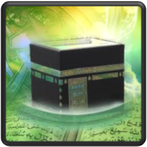 Hajj and Umrah Guide with Dua icon
