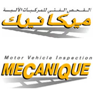 Lebanon Inspection Vehicle icon