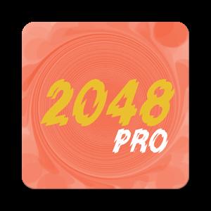 2048 Pro - Ads Free icon