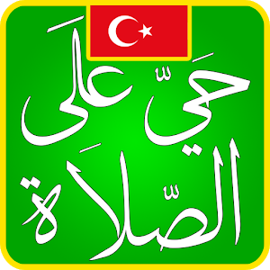 Turkey Prayer Times icon