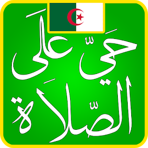 Algeria Prayer Times 2 icon