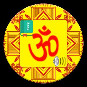 All God Mantra HD icon