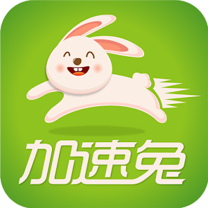 加速兔VPN icon