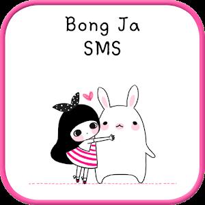 BongJa Pink SMS Theme icon