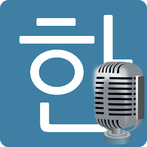 Speaking in Korean icon