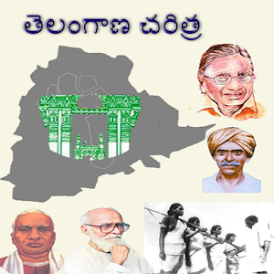 Image result for Telangana History