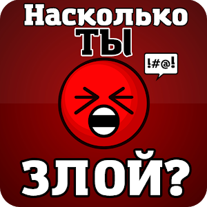 ???? ?? ?????? (?????????????) icon