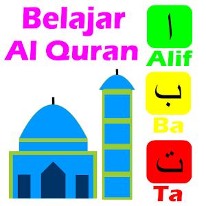 Belajar Membaca Al Quran icon