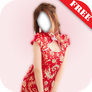 Cheongsam Qipao Photo Montage icon