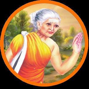 MahaRaju's Aathichudi icon