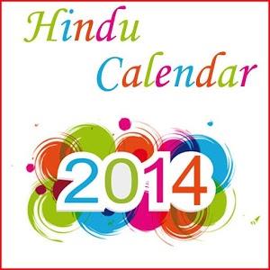Hindu Calendar 2014 icon