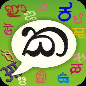 PaniniKeypad Sinhala IME icon