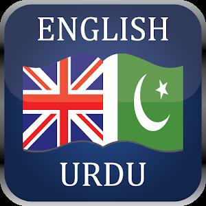 English Urdu Dictionary Offline - AppRecs