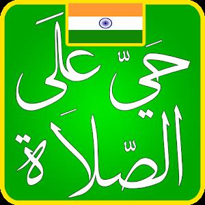 India Prayer Times icon