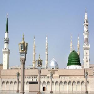 Prophets Mosque Four Reciters icon
