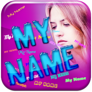 best.live wallpapers.my 3d name wallpaper 2014