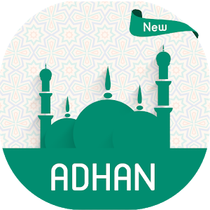 Listen to adhan sounds (athan) icon
