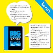 Big Kamus Korea icon