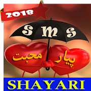 Pyar Muhabbat Shayari Collection icon
