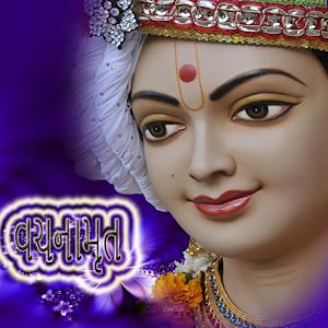 Vachanamrut-Gujarati(વચનામૃત) icon