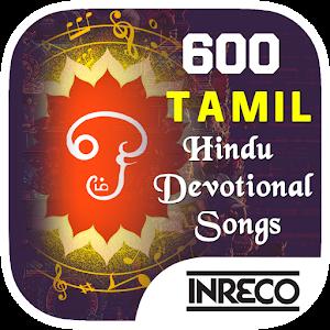 600 Tamil Hindu Devotional icon