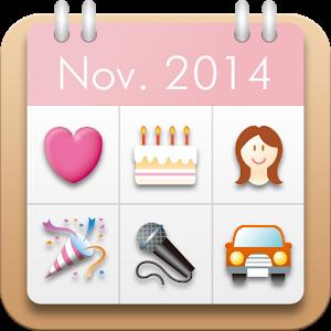 Women's Stamp Calendar/Diary icon