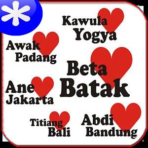 Lagu Daerah di Indonesia icon