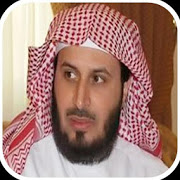 Saad al ghamdi quran mp3 for android apk download.