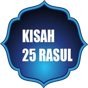 25 Rasul icon