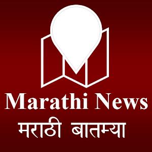 Marathi News मराठी बातम्या icon