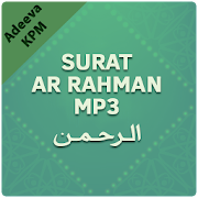Surat Ar Rahman Mp3 Offline icon