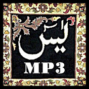Qari abdul basit mp3 download free.