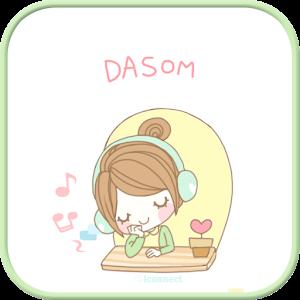 Dasom Music SMS Theme icon